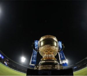IPL 2021 SUSPENDED DUE TO COVID OUTBREAK, WHEN WILL IPL 2021 RESUME ?